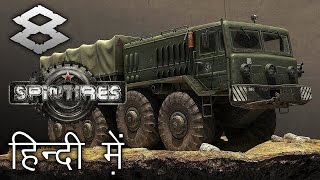 SPINTIRES : Volcano Map || Hindi (हिंदी) Gameplay #8 : Indian Gamer