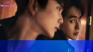 يو سيونغ هو يوافق على بطوله  المسلسل الكوري المدرسي \إنتقام بوك سو 2018