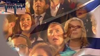 "National Anthem: Israel-""Hatikvah"" (The Hope)"