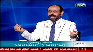 الدكتور | تجميل الاسنان المناسب لكل حاله مع د. نور الدين مصطفى