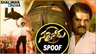 Allu Arjun Sarainodu Spoof by Comedian Ali || B Tech Babulu Telugu Movie Trailer || Shalimarcinema