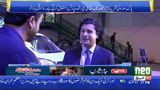 Nai Baat Fawad Ahmad Kay Sath | Full Program | 19 April 2019 | Neo News