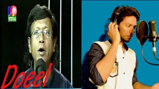 Ei nil monihar Bangla song lucky akhond Cover by Mehedi