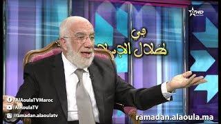 في ظلال الإسلام - الشيخ عمر عبدالكافي - كيفية التعامل مع كتاب الله الحكيم 2018/05/25