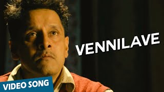 Vennilave Official Video Song | Deiva Thiirumagal | Vikram | Anushka Shetty | Amala Paul