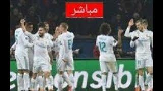 مشاهدة مباراة ريال مدريد ضد ايبار الدوري الاسباني بث مباشر