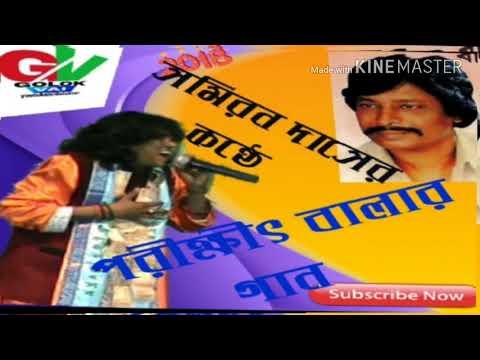 Xxx Mp4 Smiron Das And Parikhit Bala Baul Gaan 3gp Sex