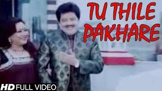 Tu Thile Pakhare