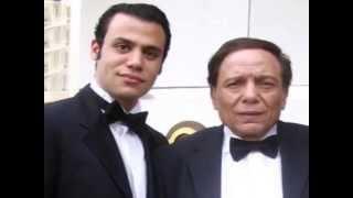 عادل امام يستغنى عن ابنه رامي في مسلسله المقبل أستاذ ورئيس قسم - رمضان 2015