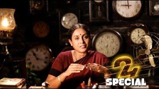 24 Special Promo 12 - 24 The Movie | Suriya Capsule 3 | Vikram K Kumar