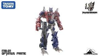 Optibotimus Reviews: Takara Tomy Transformers MB-01 Optimus Prime