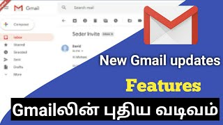 how to New Gmail Updates features 2018 / life daily.muthu (Tamil Exe)