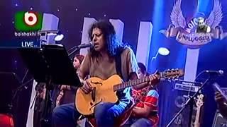 James   Boishakhi TV Live   Eid 2013  Ful nebe na Osru nebe