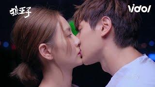 Prince Of Wolf (狼王子) EP7 - Romantic Kiss & Back Hug 夜景之吻|Vidol.tv
