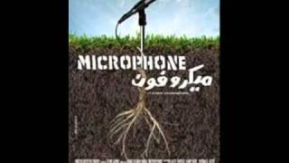 فيلم ميكروفون خالد ابو النجا - الميكروفون 2011