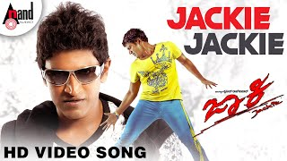 Jackie   Jackie Jackie   Puneeth Rajkumar   Bhavana    V. Harikrishna   Puneeth Rajkumar Hit Songs