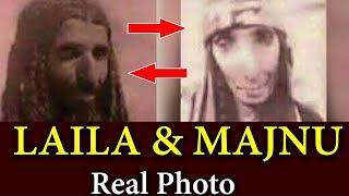 Laila और Majnu की असली तस्वीर देखकर हैरान हो जाएंगे आप