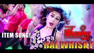 Hai Whisky - Roma & Saimon | Warning 2015 | Bengali Movie | Bipasha | Misha Sawdagar
