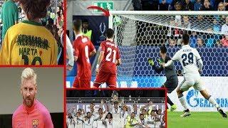 30 أهداف نادرة نرى في كرة القدم  ⚽️ احرزها اساطير كرة القدم ⚽️