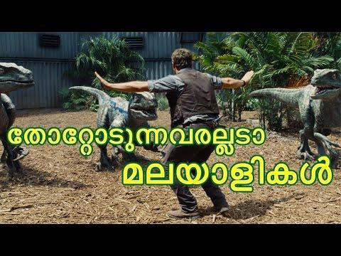 Jurassic World in Malayalam MashUp Comedy Remix - Malayalam Comedy Video
