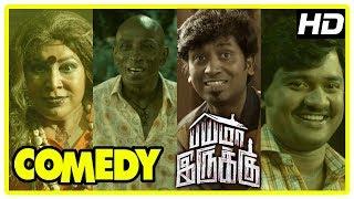 Latest Tamil Movie Comedy 2017 | Bayama Irukku Comedy Scenes | Rajendran | Jagan | Kovai Sarala