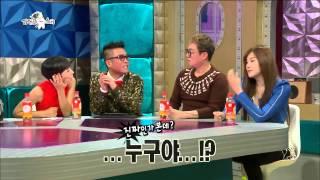 【TVPP】Kim Sung Soo(COOL) - Have a Secret Romance, 김성수(쿨) - 사람들 몰래(?) 여자연예인과 만났던 성수 @ Radio Star