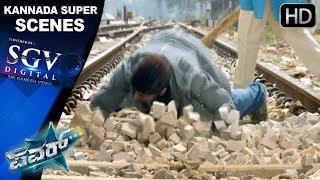 Power Kannada Movie | Kannada Action scenes 89 | Puneeth Rajkumar super acting | Thrisha Krishnan