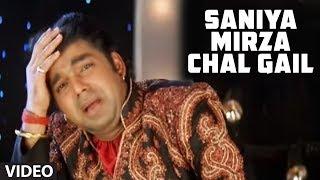 Saniya Mirza Chal Gail (Full Bhojpuri Video Song)Feat. Superstar Pawan Singh