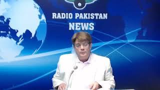 Radio Pakistan News Bulletin 6 PM (21-04-2018)