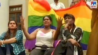 സ്വവർഗരതി നിയമവിധേയം; 377ാം വകുപ്പ് റദ്ദാക്കി | Homosexuality Verdict