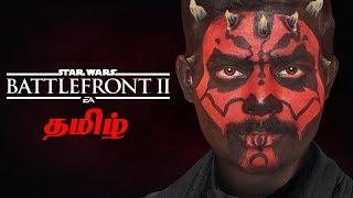 Star Wars Battlefront 2 Live Tamil Gaming
