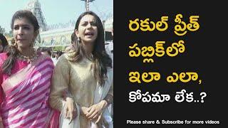Telugu Actress Rakul Preet and Lakshmi Manchu at Tirumala Temple