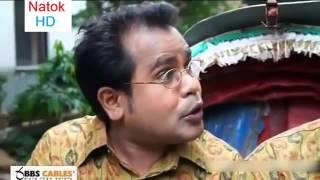 New Bangla Natok 2015   Fak  Mosharraf Karim New Natok