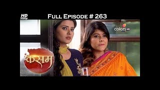 Kasam - 13th March 2017 - कसम - Full Episode (HD)