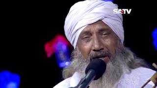 TUNTUN BAUL Lalon's Great melodies FUSION music  Ami opar hoye boshe  asi   YouTube
