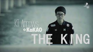 [ OGN ] King KaKAO - MVP Summer'14