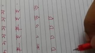 হাতের লেখা সুন্দর ও দ্রুত করুন--part--13 / Advanced Handwriting school