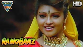 Rangbaaz Movie || Climax Scene || Mithun Chakraborty, Shilpa Shirodkar, Raasi || Eagle Hindi Movies