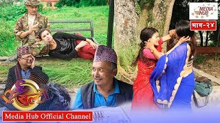 Ulto Sulto, Episode-24, 8-August-2018, By Media Hub Official Channel