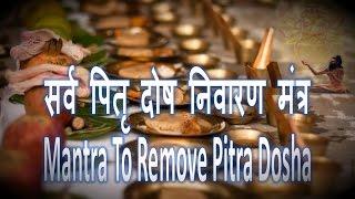 Pitru Dosha Nivaran Mantra