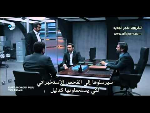 Xxx Mp4 مسلسل وادي الذئاب الجزء التاسع الحلقة 21 22 كاملة HD Wadi Diab NEW 3gp Sex