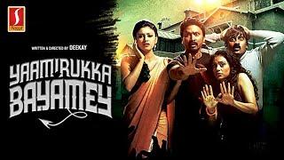 New Tamil movie Non- stop comedy scenes | Latest Tamil movie comedy clips HD 1080