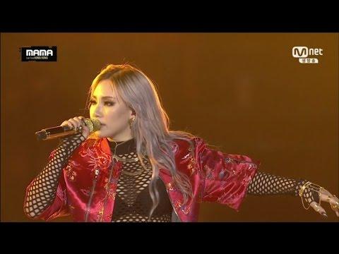 CL - '나쁜 기집애' + 'HELLO BITCHES' & 2NE1 - 'FIRE' + '내가 제일 잘 나가' in 2015 MAMA