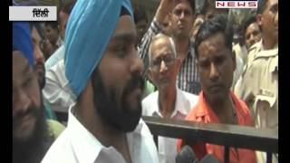 Sikh youths protest against