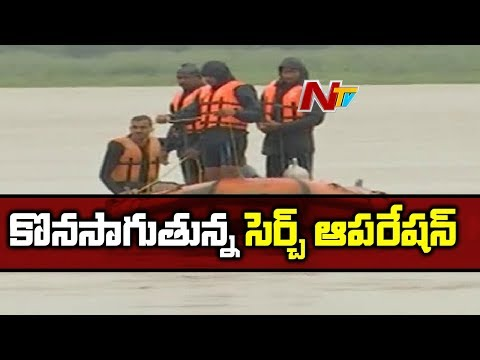 Xxx Mp4 Seven Missing In Boat Capsized At Godavari River Rescue Operation Underway NTV 3gp Sex