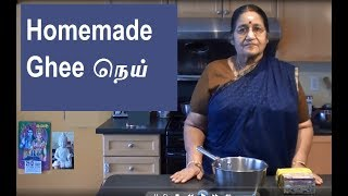 Nei நெய் / How to make Ghee from butter / Home made Ghee in Tamil