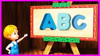 ABCD Rhymes for Children | Nursery Rhymes Collection | Rhyme4Kids