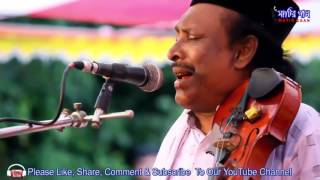 Pala Gaan   নবুয়াত বেলায়াত Part1  By Aleya Begum & Tarab Ali Dewan