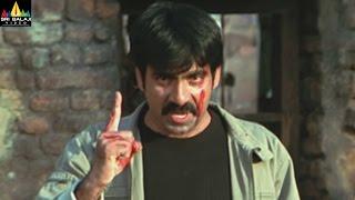 Best Interval Fight Scenes Back to Back | Vol 5 | Telugu Movie Fights | Sri Balaji Video