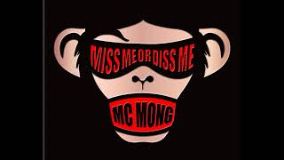 MC몽 - My Love (Feat. 성유진) [MISS ME OR DISS ME]